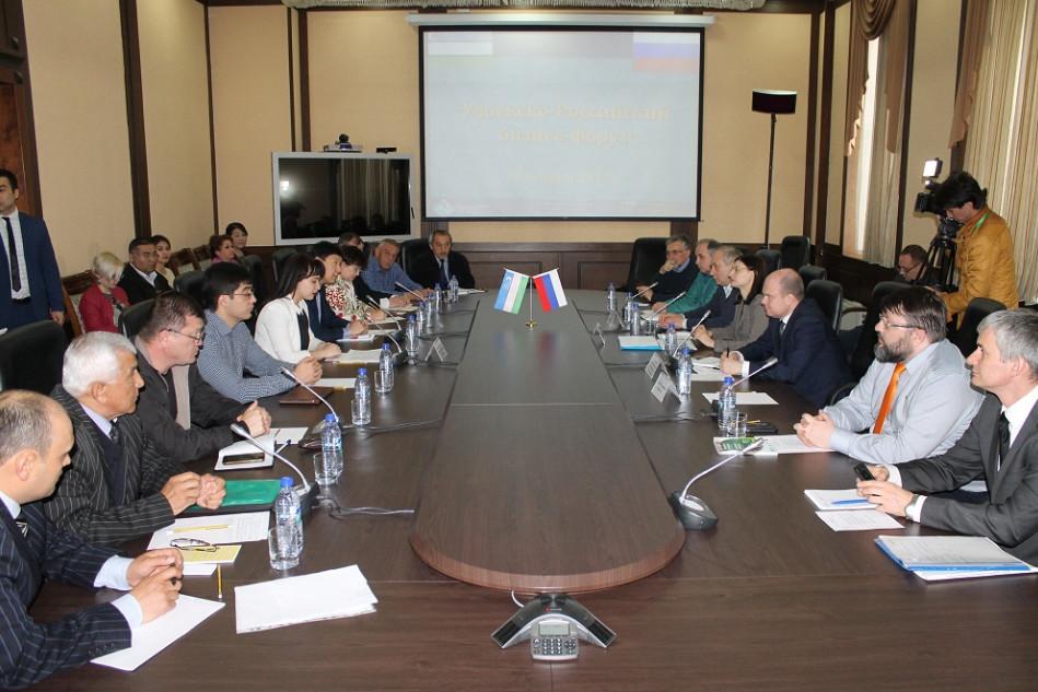 Узбекско-российский деловой форум
