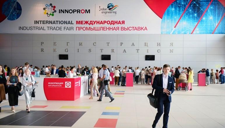 Иннопром-2017 в Екатеринбурге