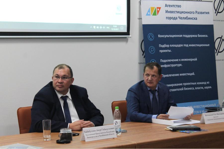 встреча предпринимателей Челябинской области и Башкирии