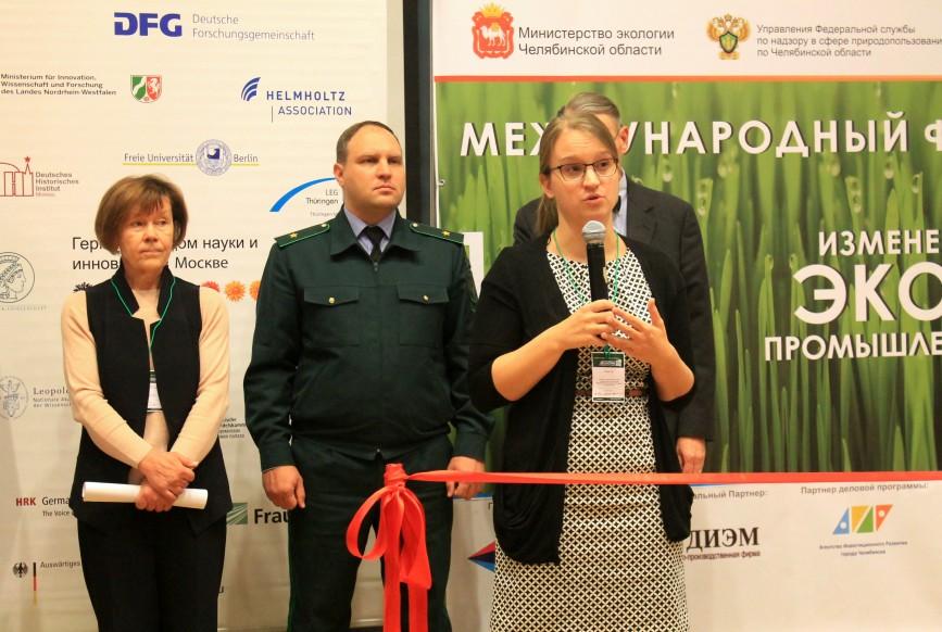 Экофорум в Челябинске