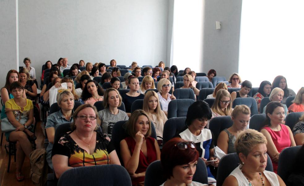 Конференция по женскому предпринимательству