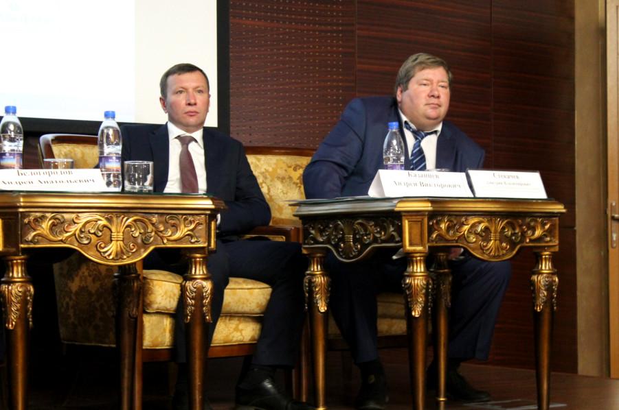 Ежегодный финансовый форум