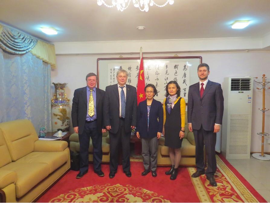 русско-китайский центр