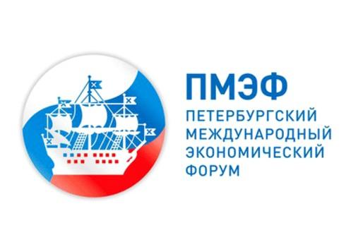 петербургский экономический форум 2016