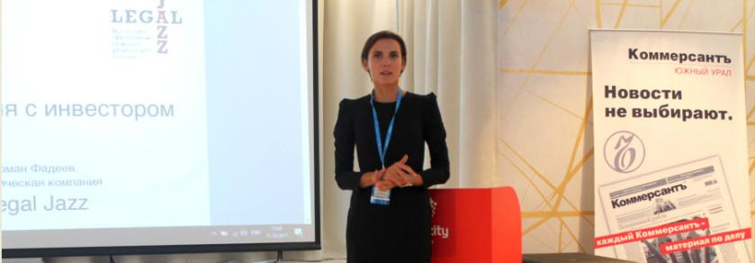Фонд развития Интернет-Инициатив (ФРИИ)