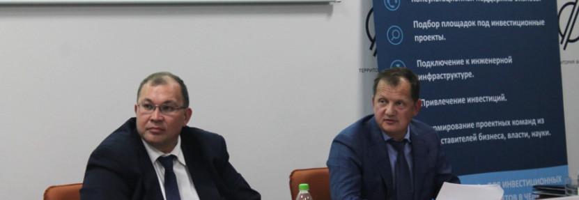 Встреча предпринимателей Челябинской области и Республики Башкортостан