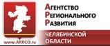 Агентство регионального развития Челябинской области, ОАО