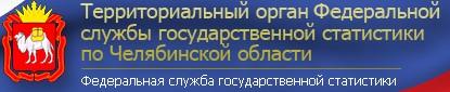 ГосКомСтат