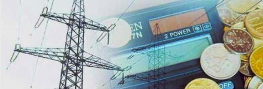 Семинар по повышению энергоэффективности