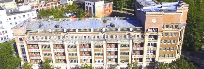 Гостиница Мадрид в Екатеринбурге