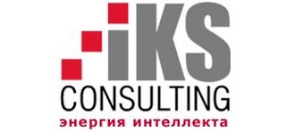 IKS-Consulting (ИКС-Консалтинг)