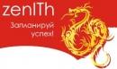 partner-zenith.jpg