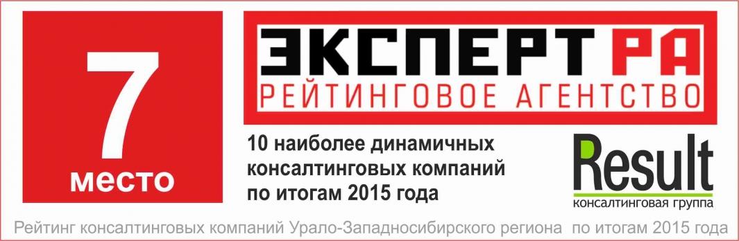 RA-expert-2015-mesto-7.jpg