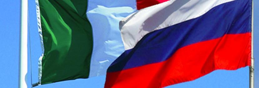 Русско-итальянский экономический форум