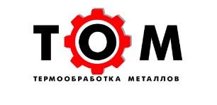 ООО ПКО «Термическая обработка металлов»
